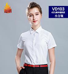 小方领短袖衬衫