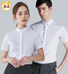 商务短袖衬衫定制