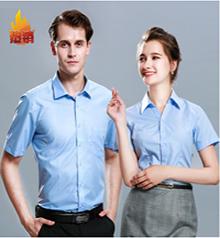 蓝色商务短袖衬衫定制