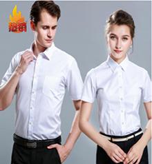 白色商务衬衫