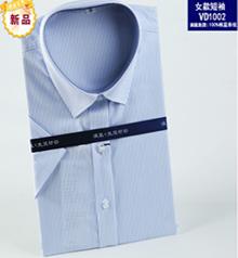 女款短袖衬衫定制