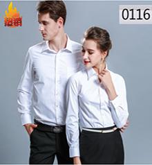 邳州白色长袖商务衬衫