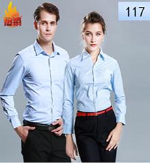 职业长袖衬衫