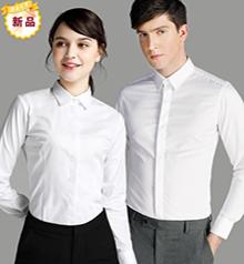 邳州白色职业衬衫
