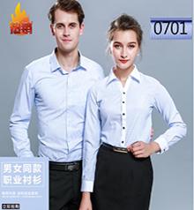 邳州条纹商务衬衫
