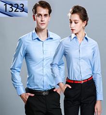 浅蓝工作长袖衬衫