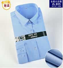 女装职业衬衫定制