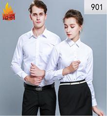 长袖职场衬衫定制